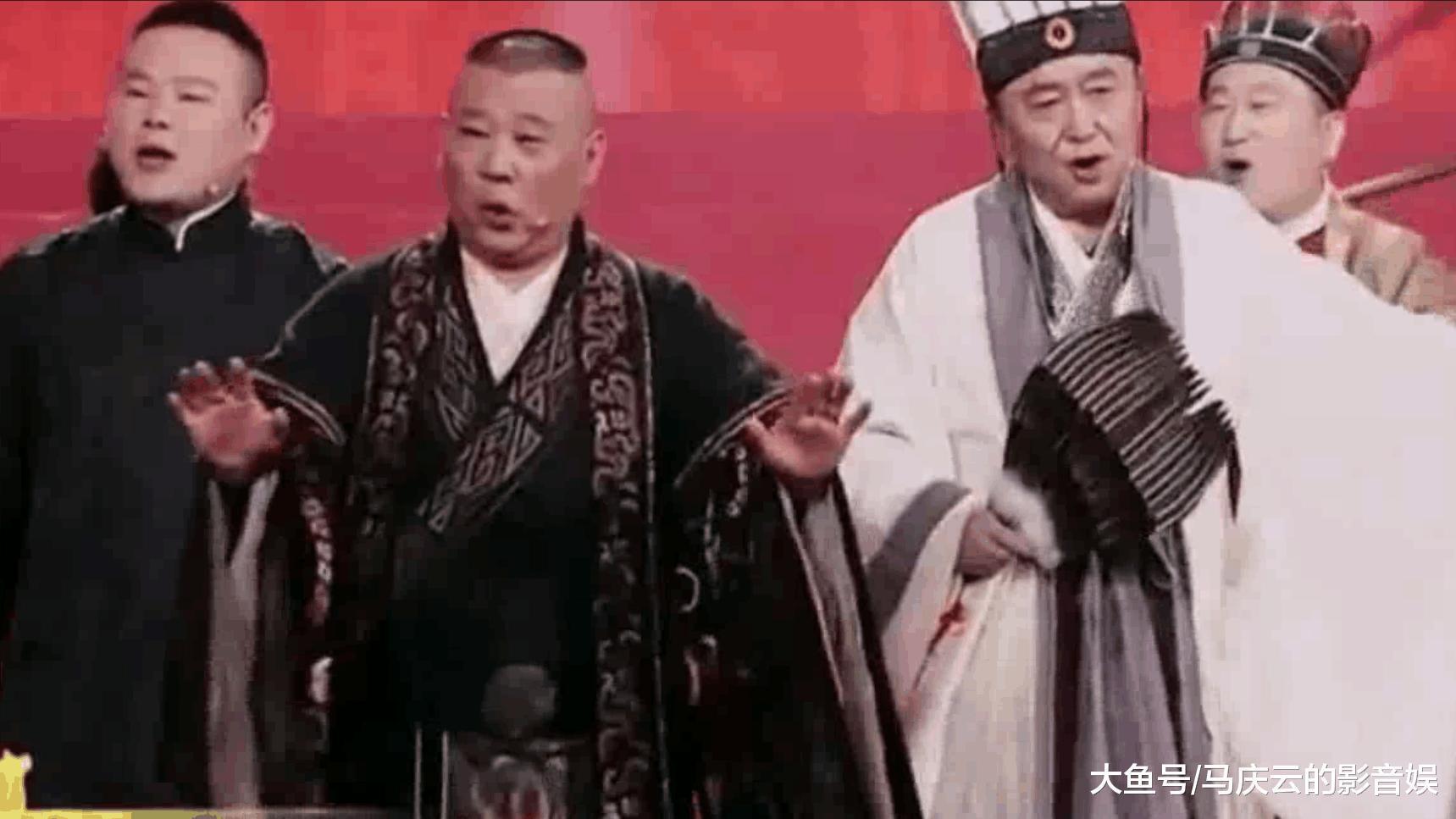 捧完儿子郭麒麟捧小舅子张云雷, 郭德纲《能耐大了》能烂片翻盘吗