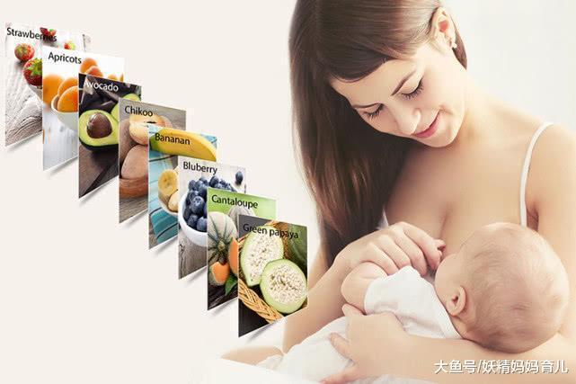 适合哺乳期妈妈吃的8种水果, 产后恢复快, 奶水足