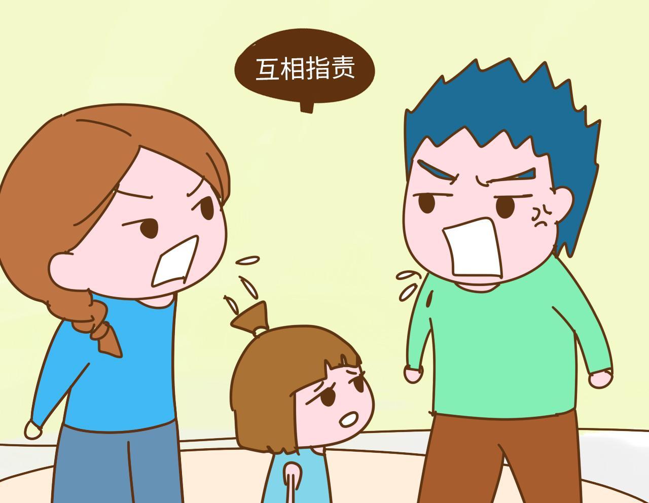 不想小孩以后有家庭阴影, 父母不要在孩子面前做这3件事