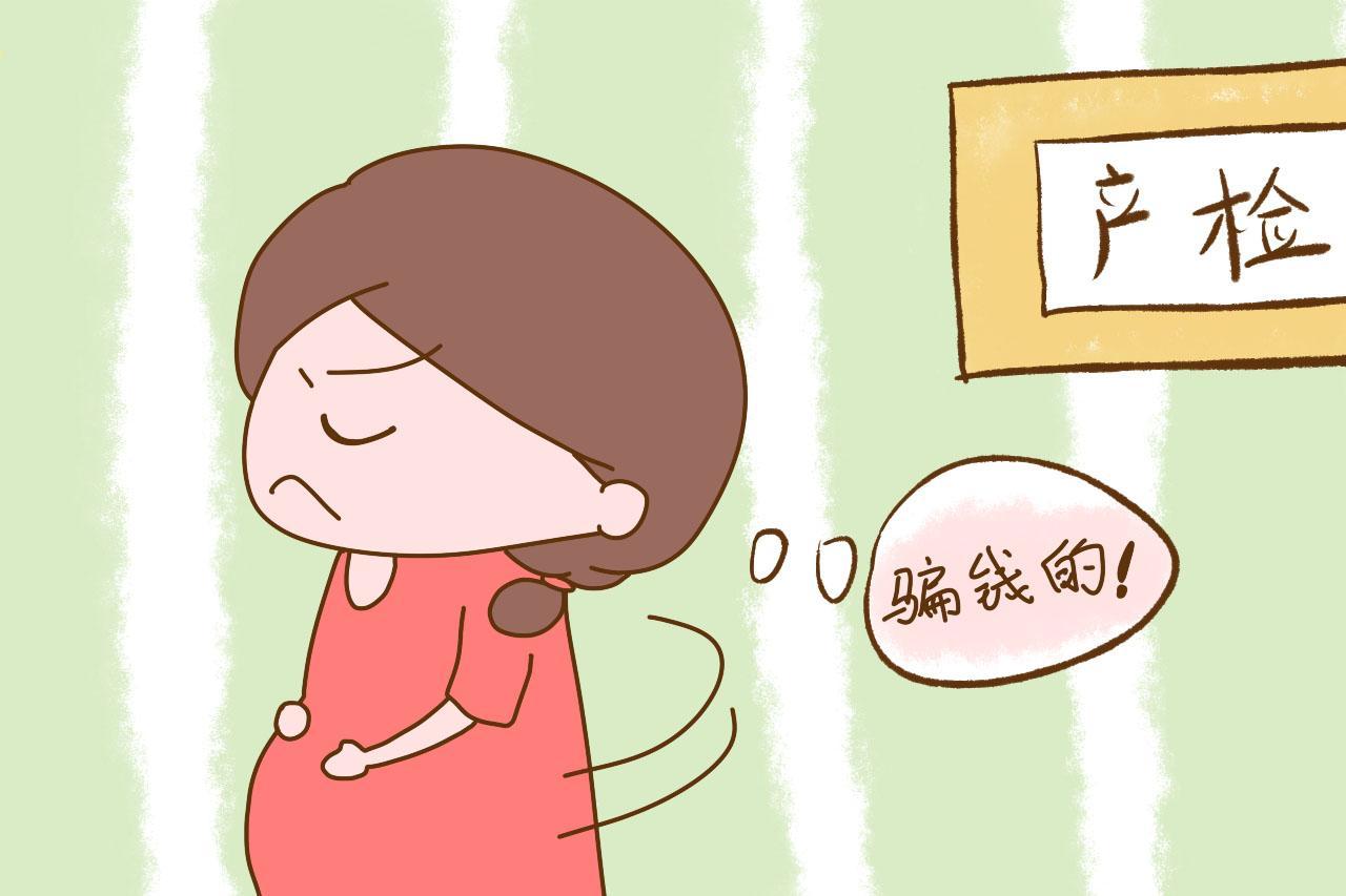 怀孕后这2件事上别偷懒, 孕妈没好处不说, 还连累胎儿发育