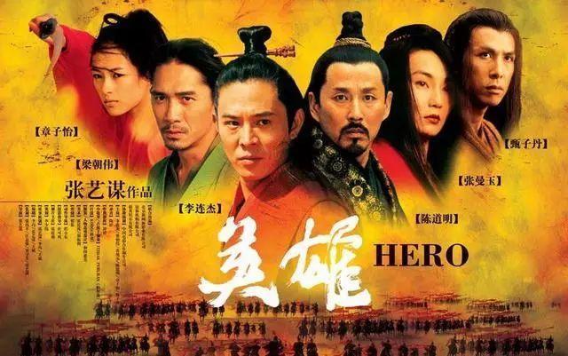 华语十大动作电影排行榜! 卧虎藏龙只能排第五!