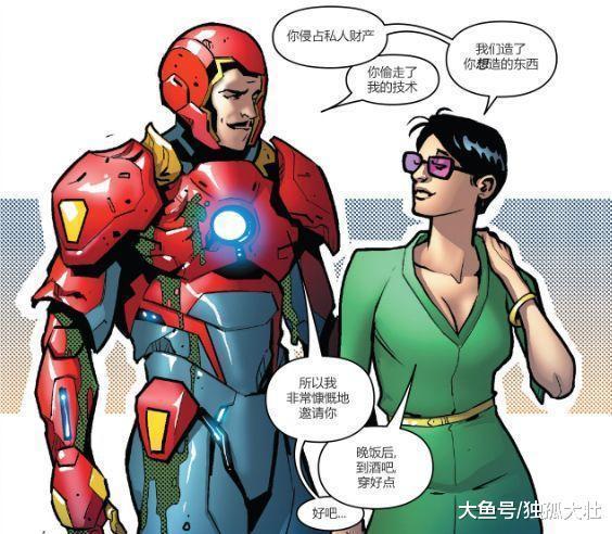 钢铁侠无法改变的命运, 漫威宇宙第一背锅侠, 太悲剧了!