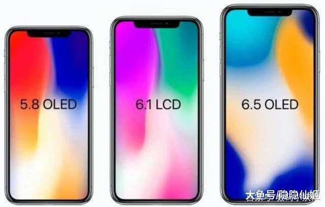 iPhone9基本确定, 9月或将亮相, 颜值和价格让果粉兴奋