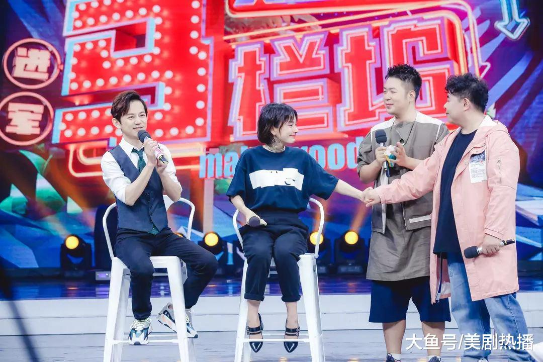 小吴王境泽同台, 《快乐大本营》成大型真香现场, 而吴昕竟当场大哭?