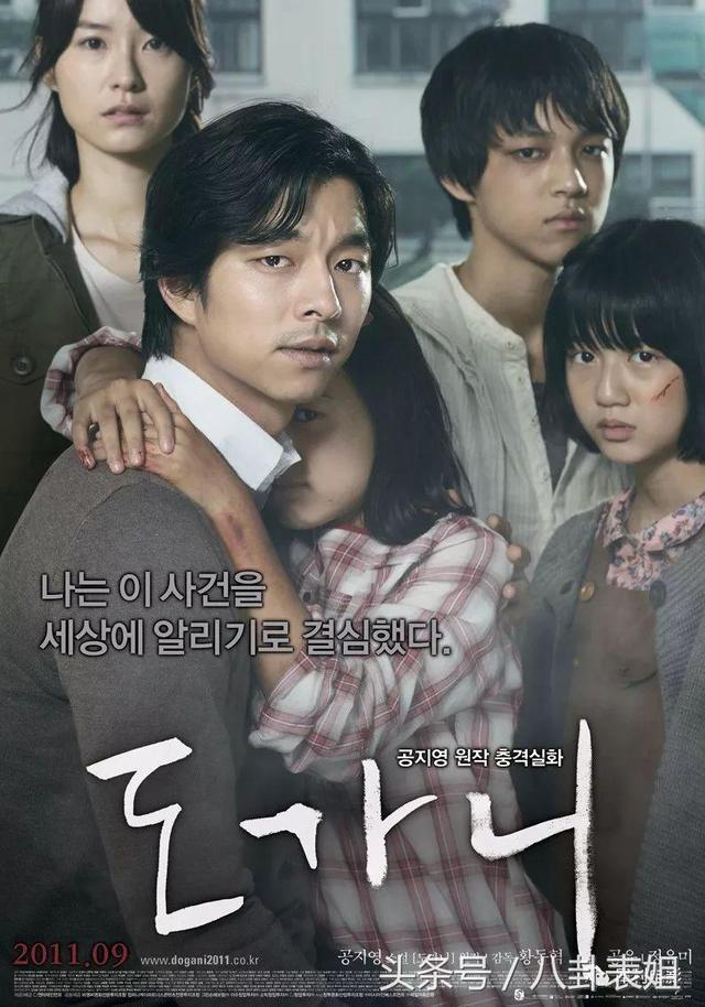 韩国十大口碑电影排行榜