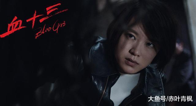 年度尺度最大的华语电影可能就是它! 香艳血腥, 诡异惊心!