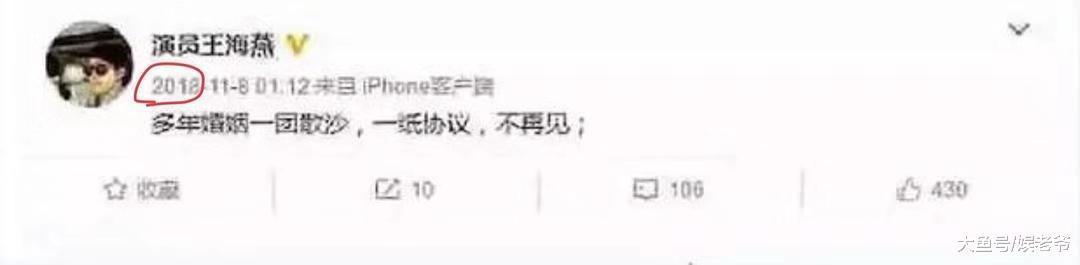 张嘉译和妻子王海燕离婚? 网友: 开什么玩笑, 人家正在吃火锅!