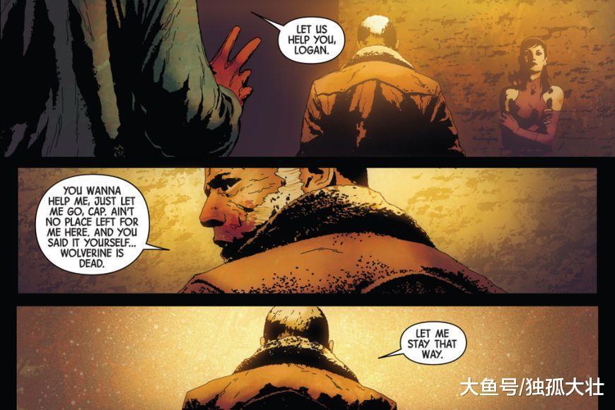 《暮狼罗根》老罗根狂怒来袭, 他要干掉四个坏蛋, 拯救这个世界!