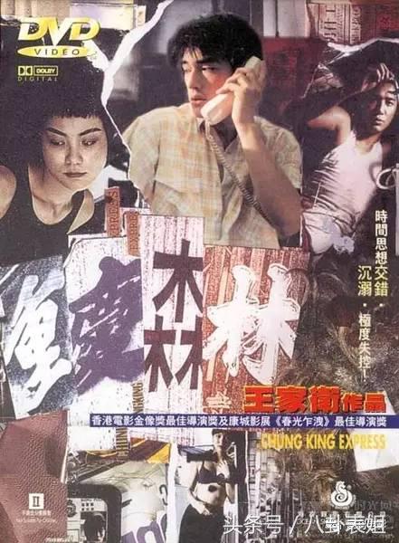 林青霞十大经典电影排行榜