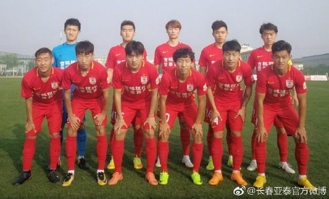 U23联赛: 恒年夜1-4苏宁, 将列入第7和第8名排位赛
