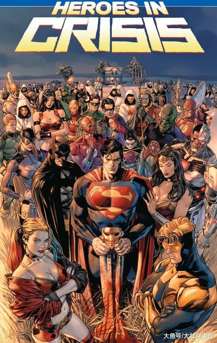 蝙蝠侠建立庇护所项目, 哈莉·奎因给正义联盟打工, 意外发生了!