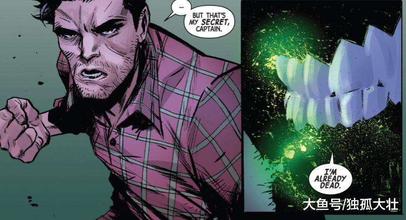 绿巨人又要被复仇者联盟围攻了, 班纳博士真的太可怜了!