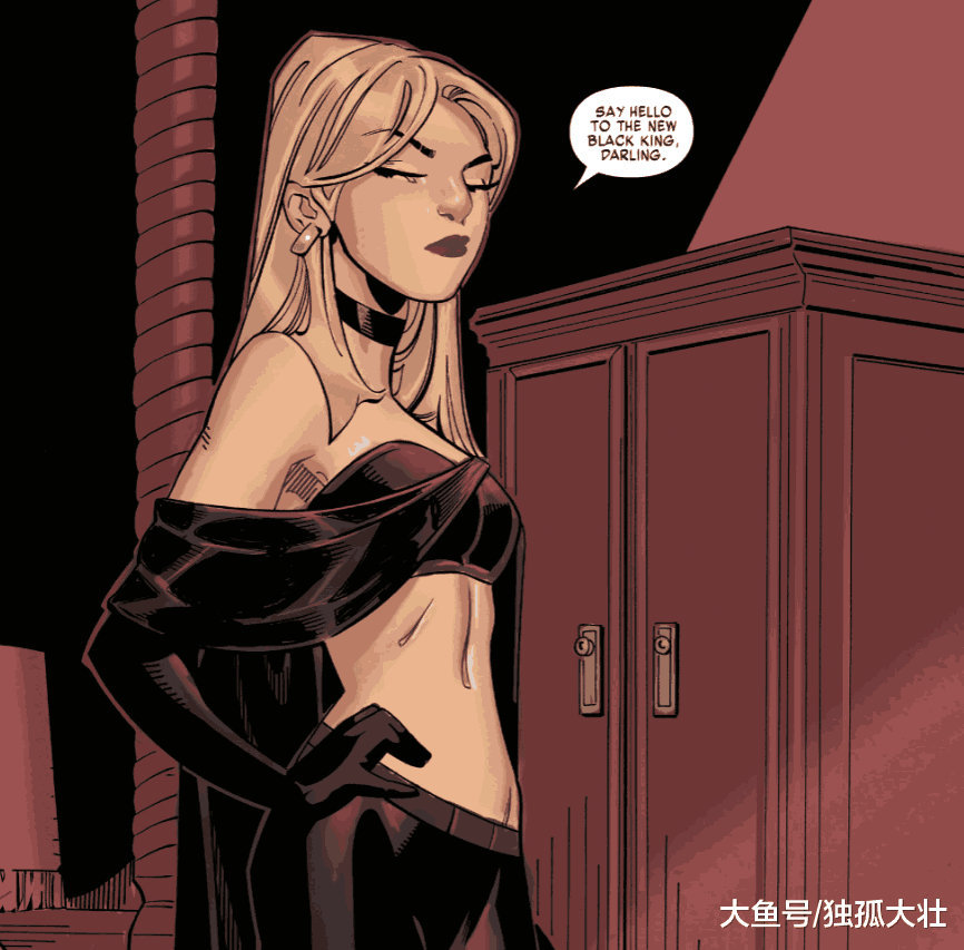《X战警: 黑队》白皇后重新回归地狱火俱乐部, 艾玛黑化?
