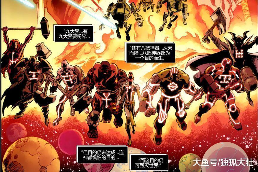 钢铁侠愤怒中大战奥丁, 一切都是为了拯救无辜的平民!