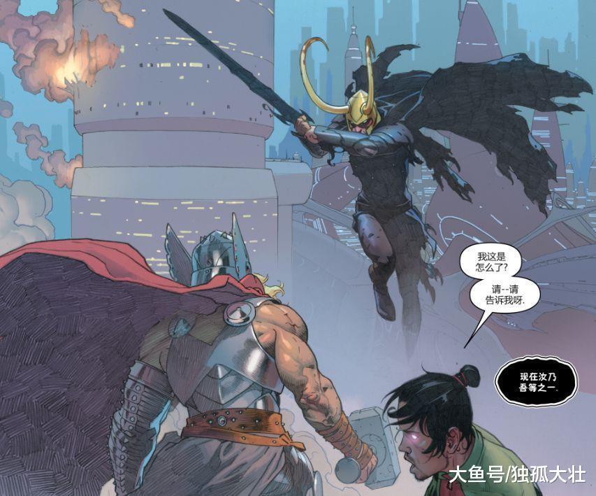 《雷神托尔》金刚狼战死, 毁灭博士称神, 老年雷神继承凤凰之力!
