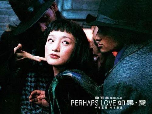 不能错过的十大经典香港爱情电影, 你看过几部?