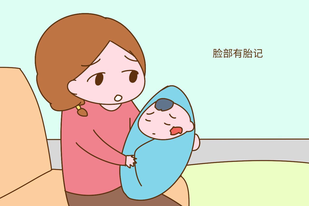想让宝宝出生后, 不被胎记所困扰, 这些事可要远离