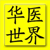 华医世界新媒体