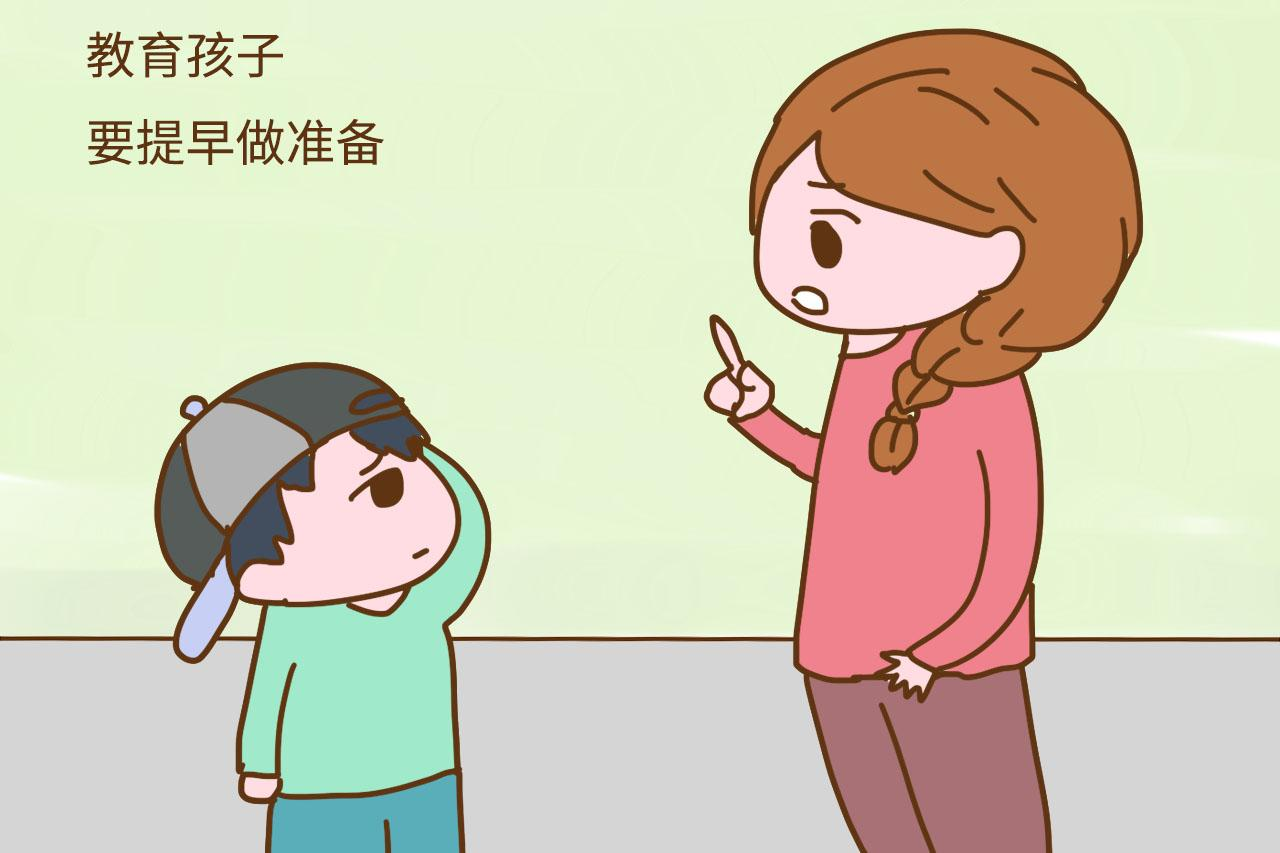 """孩子顽皮不听话, 你还在告诉他""""要听话""""? 一流的父母这样做"""