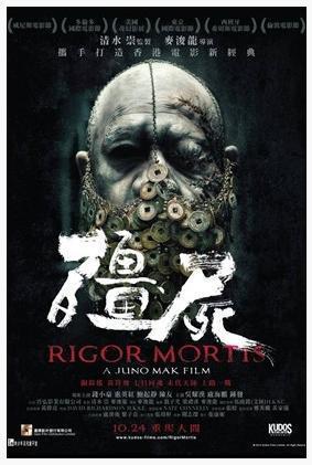 香港影坛十部最经典的僵尸片, 除了英叔之外还是有经典僵尸片的!