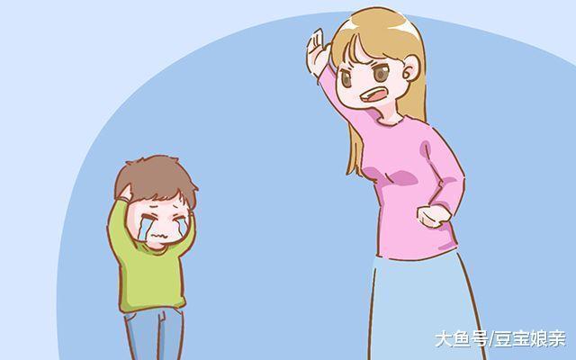经常被这样对待的孩子, 长大后容易没出息, 家长们快别做了