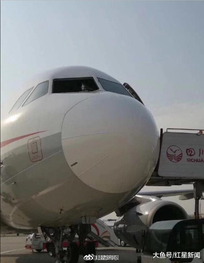 业内人士点评川航客机备降: 没到山区加机长专业成就世界级航空史事件