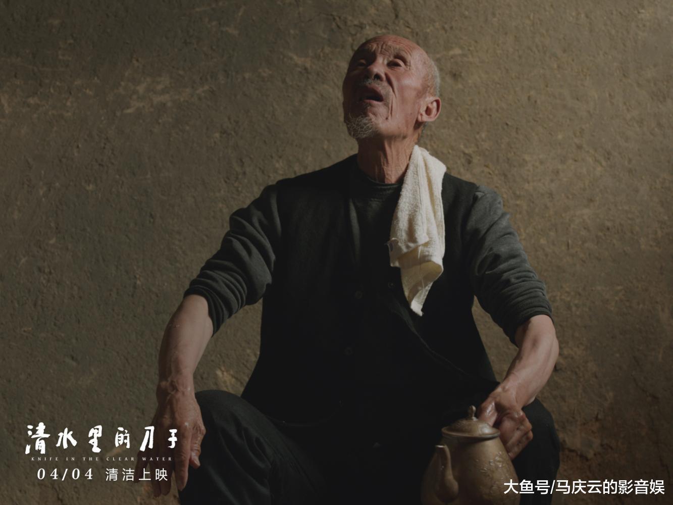 这个拿到国际大奖的农村电影, 让赵本山的《乡村爱情》真正汗颜
