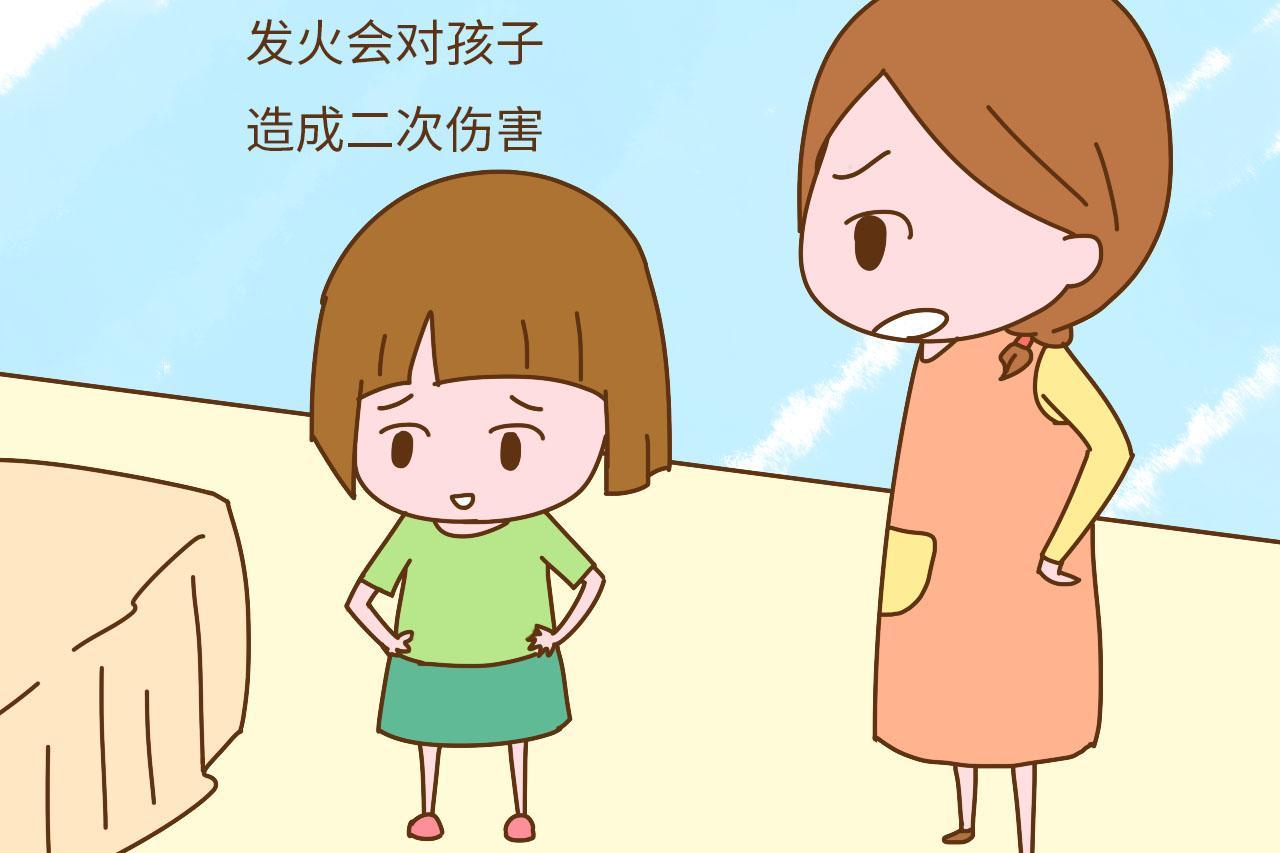 孩子犯错时父母不会控制自己的情绪, 自卑感会伴随孩子一生