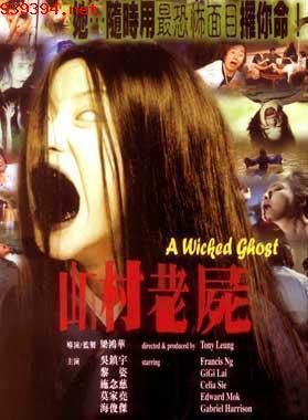 推荐香港影坛十部最吓人的恐怖片, 网友们敢看完吗?