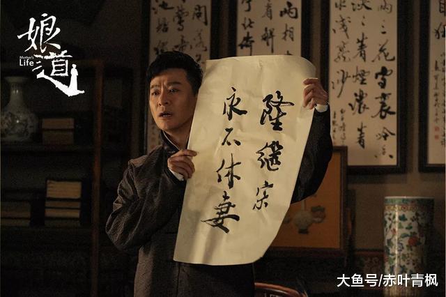 为何郭靖宇新剧《娘道》男主不是多年御用的杨志刚, 而换成了他?