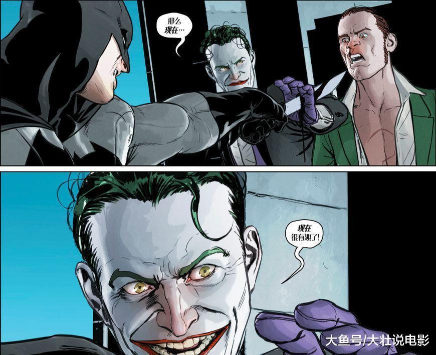 谜语人大战小丑, 哥谭市成为人间地狱, 蝙蝠侠怒了!