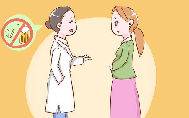 备孕半年一直没怀上, 难道是身子有问题?