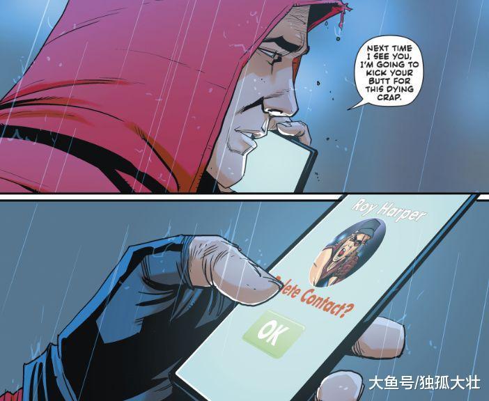 蝙蝠侠亲口告诉红头罩罗伊的死讯, 谁能理解二桶的悲伤?