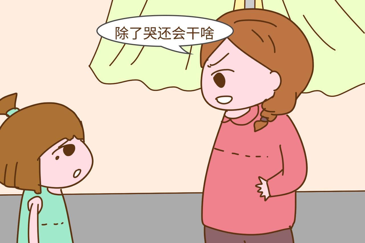 家里有女儿的要注意, 这些话妈妈不要说出口, 开玩笑也不行
