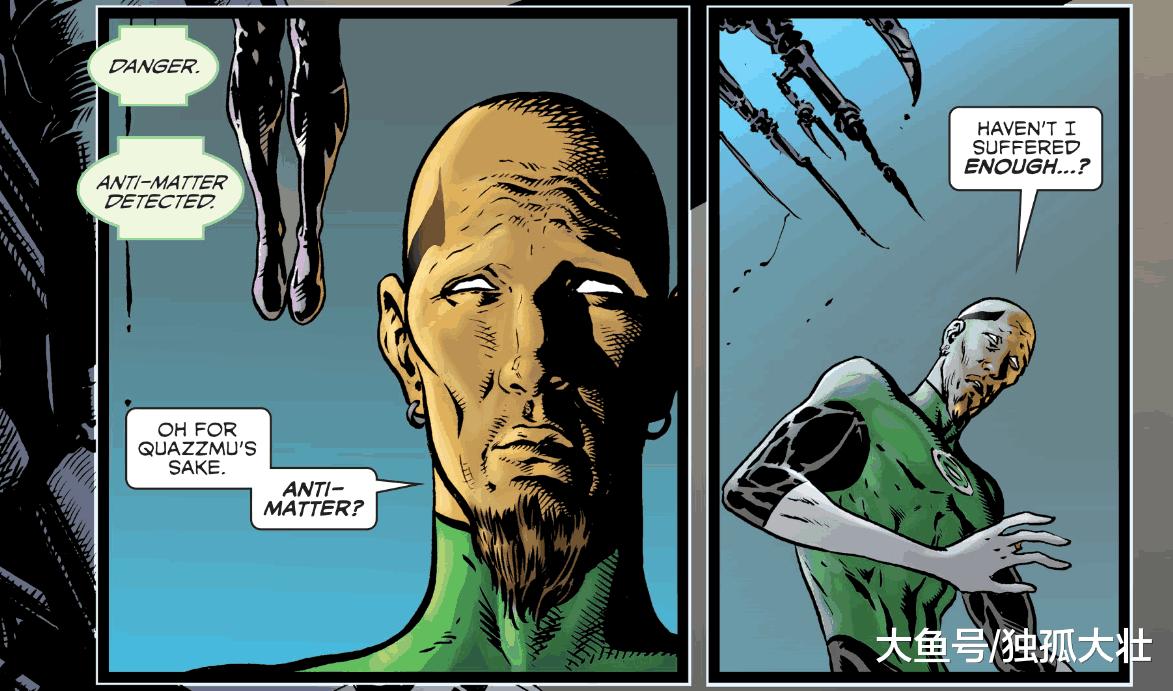《绿灯侠》哈尔·乔丹正式归来, 绿灯军团却遭遇新的危机!