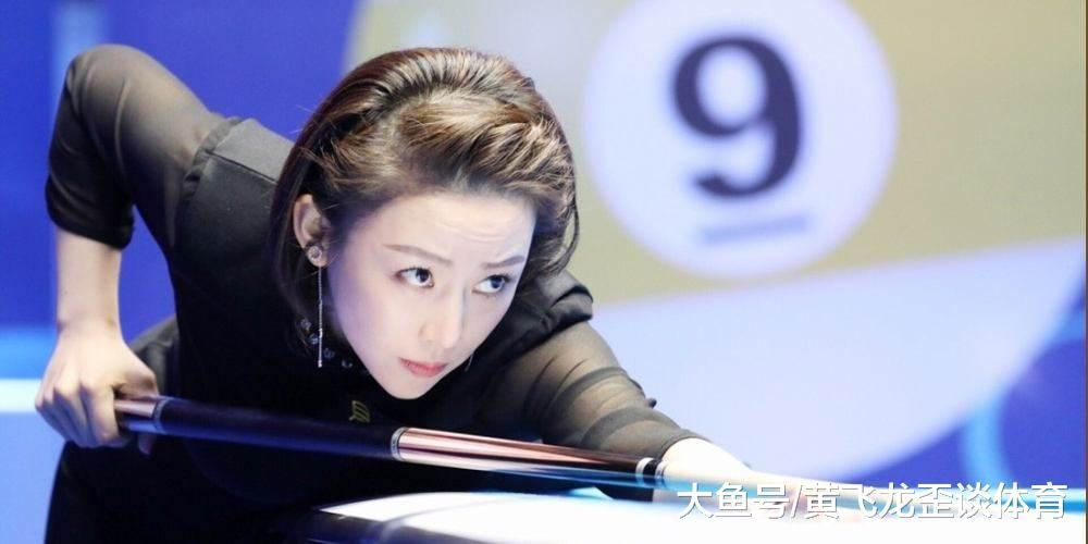台球两年夜女神吕帅希VS潘晓婷, 您们以为她们谁可以或许胜出?