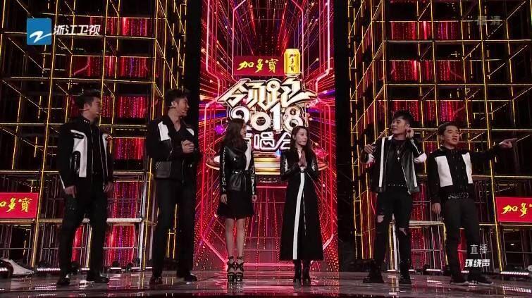 注重流量而不是实力, 浙江卫视领跑新年让人大失所望!