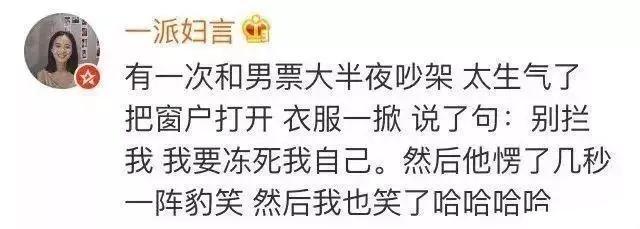 情侣间最智障的吵架方式是什么? 网友: 说四川话, 骂完后还要翻译