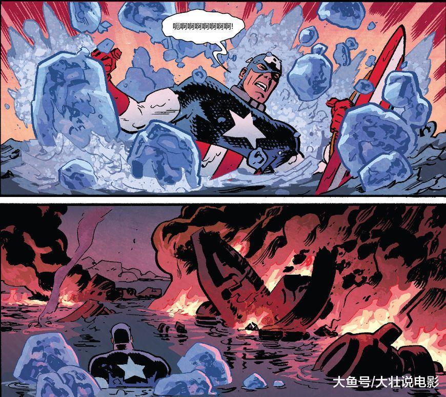 美国队长牺牲自己拯救了世界, 他是最伟大的超级英雄!