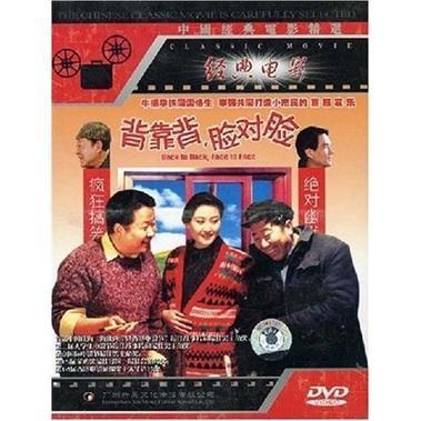 这些国产电影虽然很冷门, 但是要是没看过的话就太可惜了!