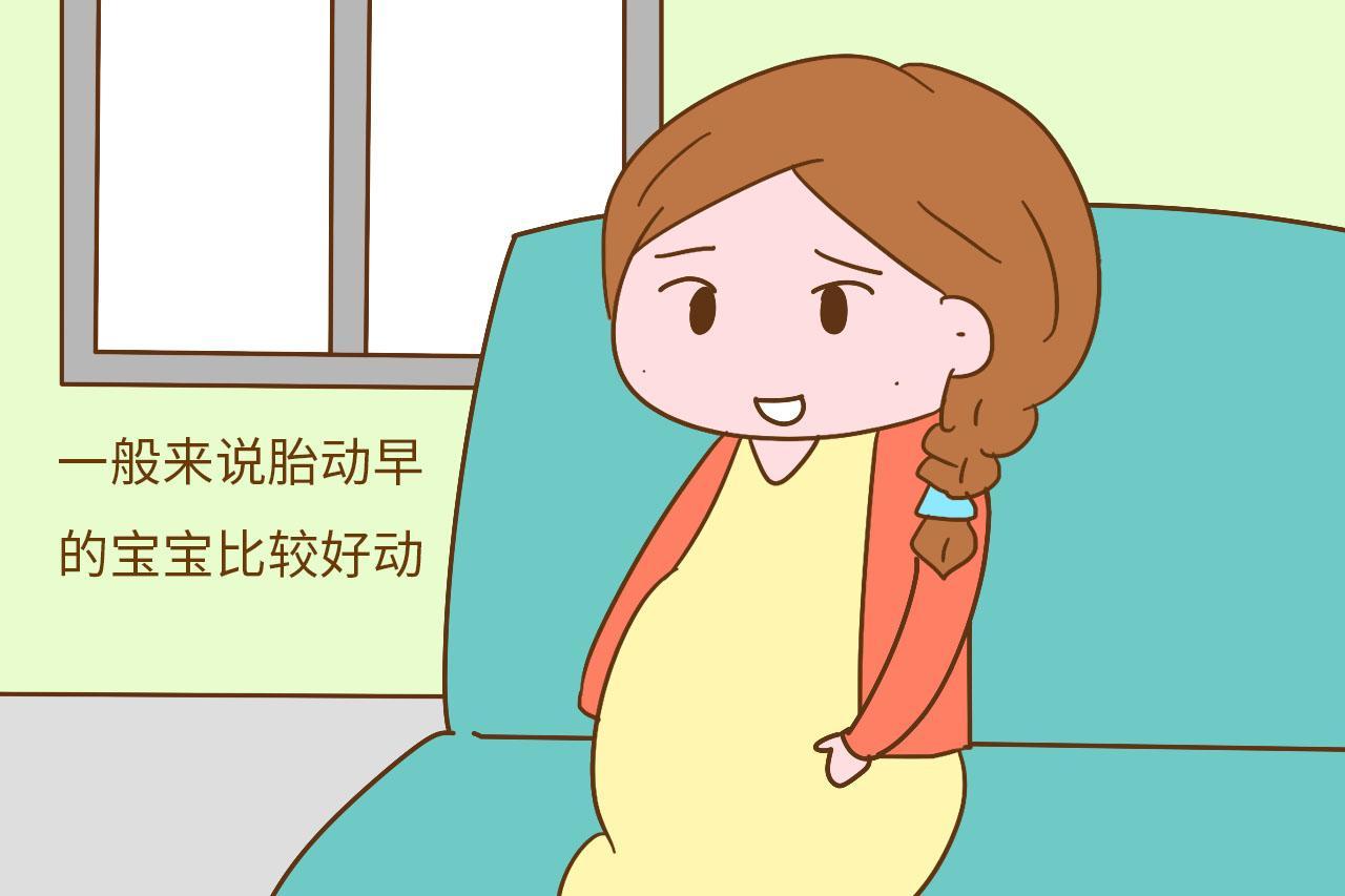 孕期是有这种胎动的感觉, 宝宝出生后会比较难