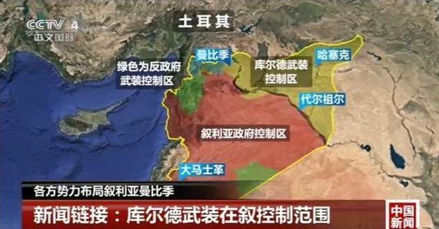 叙利亚政府军进驻曼比季并升起国旗