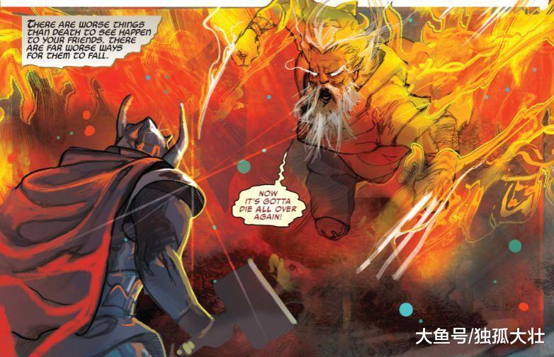 金刚狼为何多出一个奇怪的能力, 他体内的洪荒之力要觉醒了?