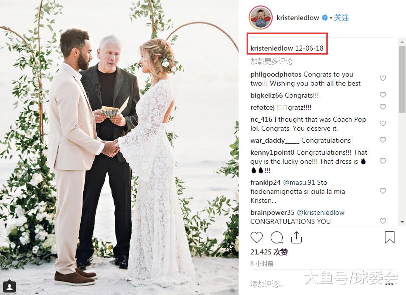 恭喜! 希尔同伴年夜婚了, 詹姆斯场边深吻她, 获评最火辣美男记者