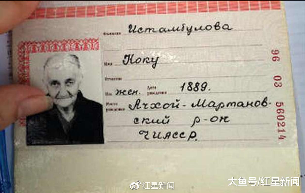 俄罗斯128岁高龄女性 称活着的每一天都不快乐