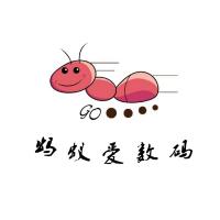 蚂蚁爱科技