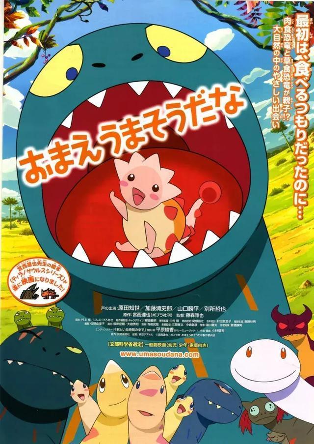 假期给孩子看这10部经典电影, 胜过百部垃圾动画片!
