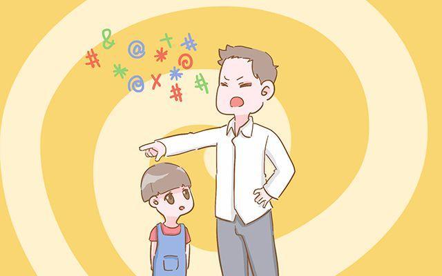 说脏话的孩子并不是所谓的坏孩子, 我们要站在孩子的角度去了解原因
