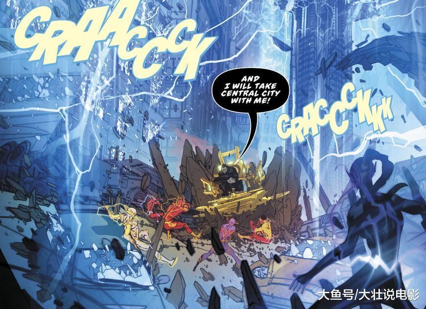 《闪电侠: 完美风暴》闪电家族被大猩猩控制, 巴里一人扭转乾坤!
