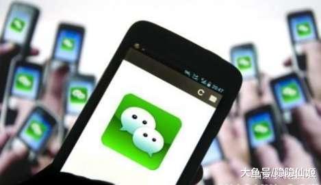 马化腾: 禁止在该系统上登陆微信和QQ, 以后这种手机不能登了!